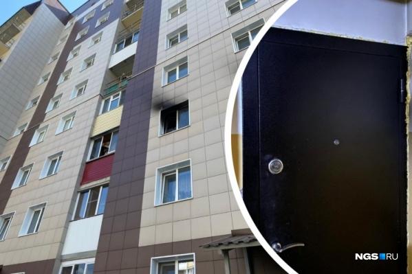 Журналист НГС Алина Каур выяснила, что происходило в доме перед пожаром и во время него