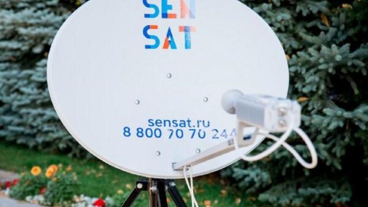 Абоненты SenSat в Сибири потребили больше данных за месяц, чем обработал космический телескоп за 4 года