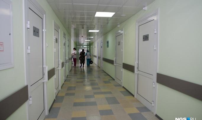 Минздрав прокомментировал серию странных смертей в больницах Новосибирска