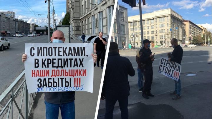 «Не признают обманутыми»: дольщики ЖК «Покровский» вышли на пикет в центре города