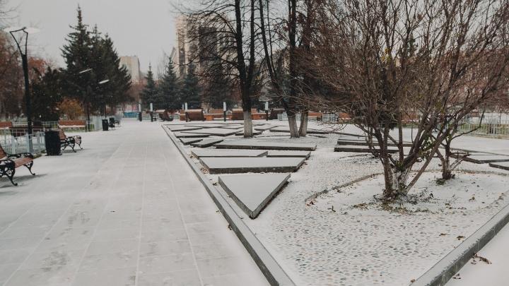 В Тюменской области объявлено штормовое предупреждение: ожидаются дожди, снег и ветер