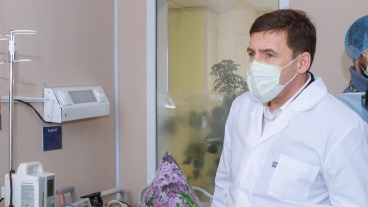 Губернатор Куйвашев назвал новые сроки самоизоляции. Вернется ли Екатеринбург к обычной жизни?