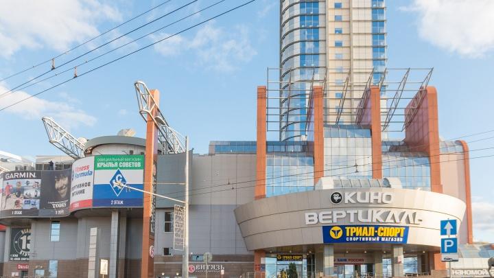 Владельца бизнес-центра «Вертикаль» признали банкротом