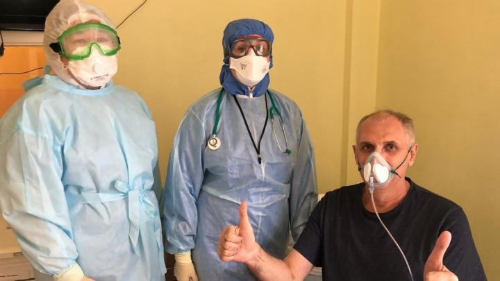 «Температура держалась много дней»: в Екатеринбурге выписали пенсионера, победившего COVID-19