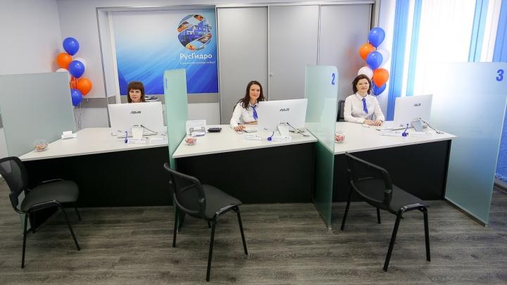 Красноярскэнергосбыт признан лучшей энергосбытовой компанией России