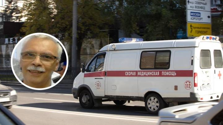 Еще один врач БСМП умер из-за коронавируса в Ростове