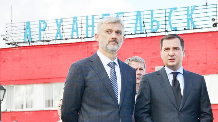 Александр Цыбульский сказал, что не просил министров приезжать в Архангельск перед выборами