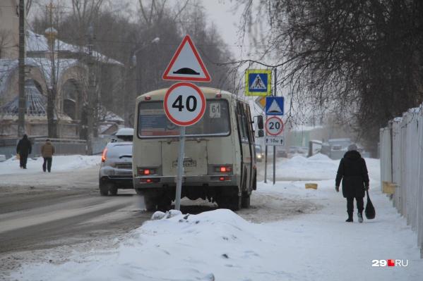Сходить с маршрута архангельским автобусам станет себе дороже