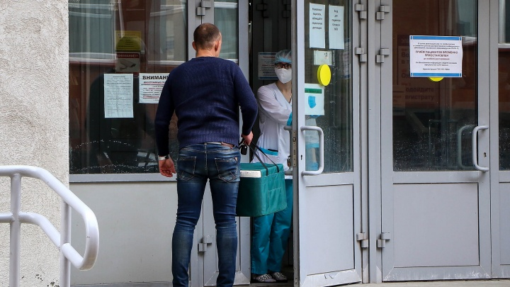 Роспотребнадзор Кузбасса рассказал о возвращении ограничений и отмене режима «Повышенная готовность»
