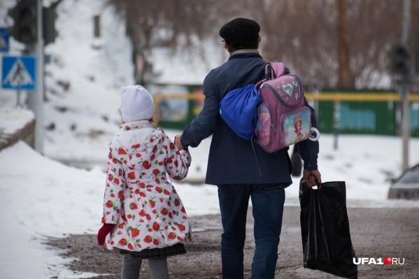Ученики вернутся в школу уже 11 января