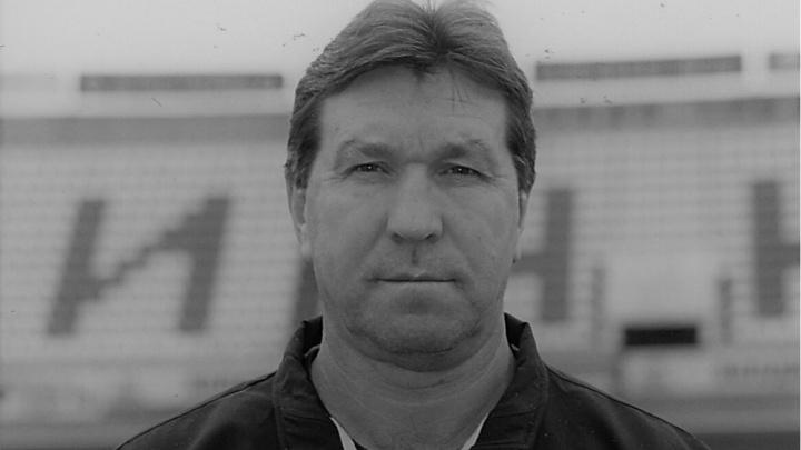 В Ярославле умер бывший тренер футбольного клуба «Шинник»