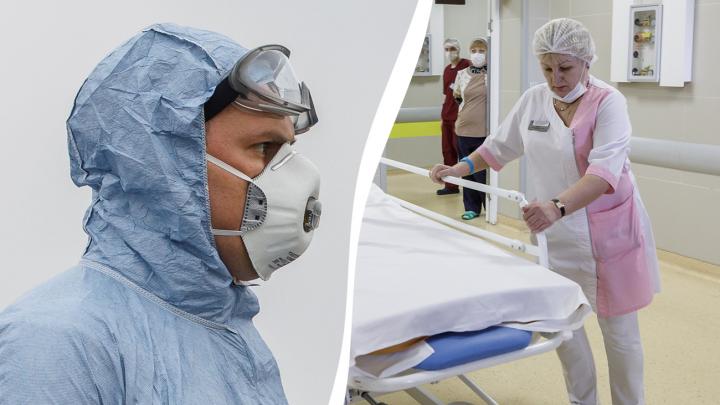 Коронавирус в больнице РЖД, в Жирновске умерли два пациента психдиспансера: все самое главное о борьбе с COVID-19