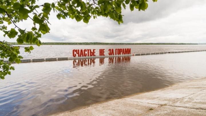 Пермский ученый рассказал, затопит ли в этом году «Счастье не за горами»