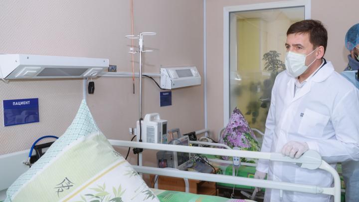 При каких условиях возобновят плановые приемы в поликлиниках? Ответ губернатора Куйвашева