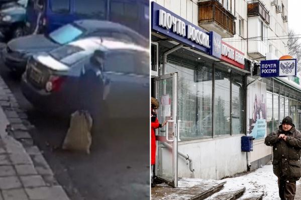 Нападение произошло в девятом часу утра— сотрудника почты уже ждали