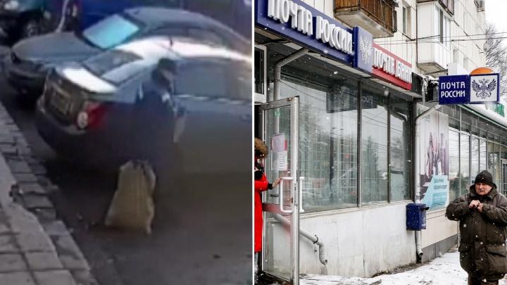 Просто вынес деньги в мешке: появилось видео разбойного нападения на сотрудника почты на Чаадаева