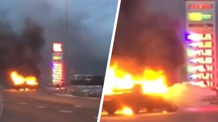Легковой автомобиль вспыхнул рядом с заправкой на Московском шоссе