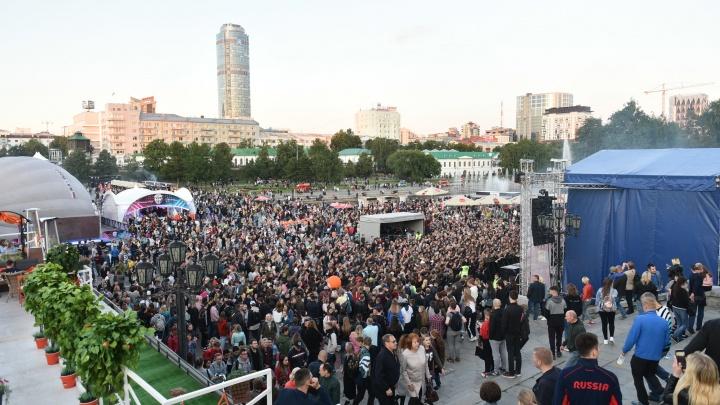 Организаторы Ural Music Night назвали новую дату фестиваля