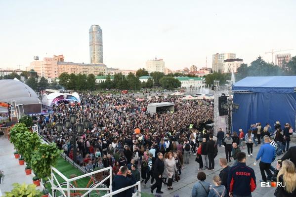 Фестиваль должен был состояться в июне