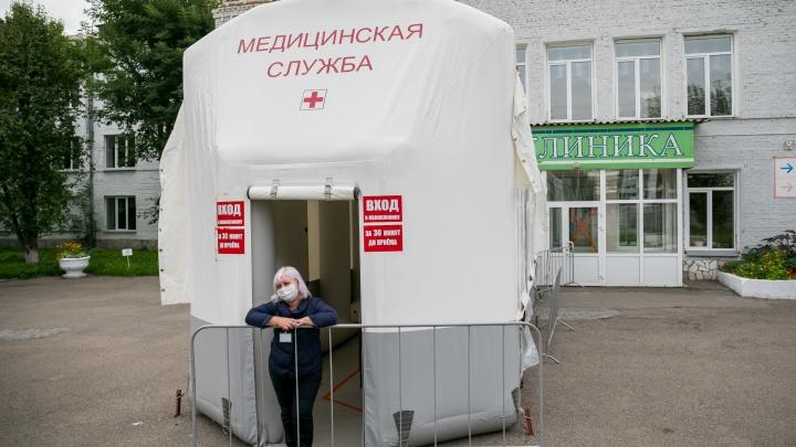 Ещё два человека умерли от ковида в Красноярском крае