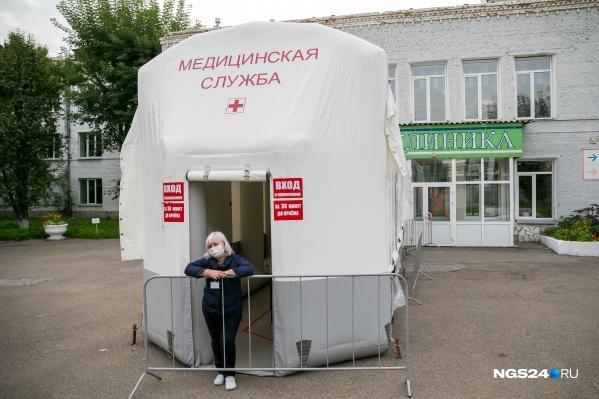 Краевая больница оборудовала таким образом вход в поликлинику
