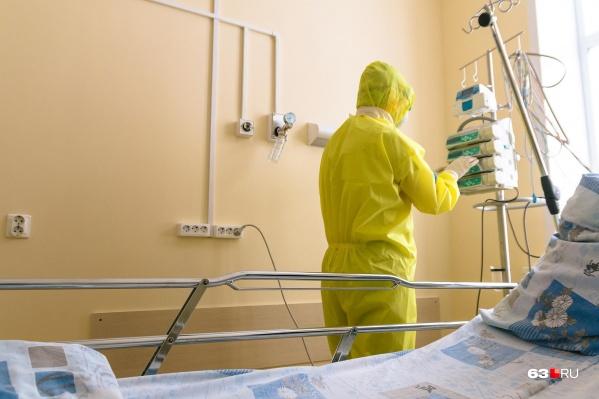 Всего в регионе — почти две тысячи заболевших
