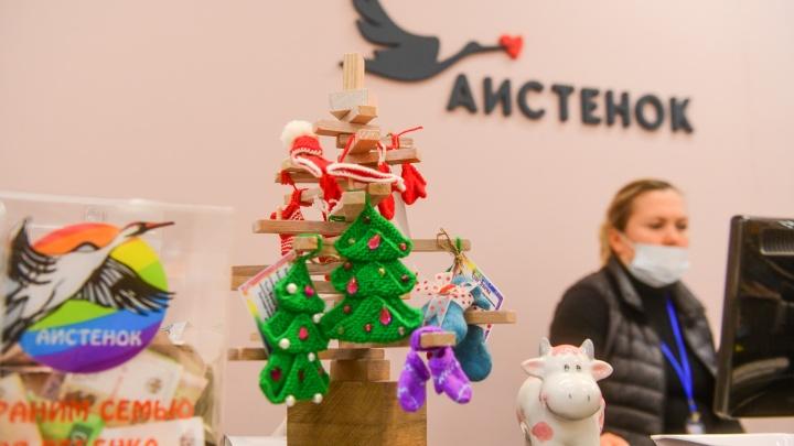 Екатеринбурженки, пострадавшие от насилия, начали шить на продажу вещи, чтобы помогать другим жертвам