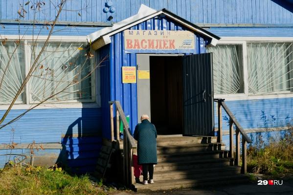 Один из трех работающих в поселке магазинов с трогательным названием «Василёк»
