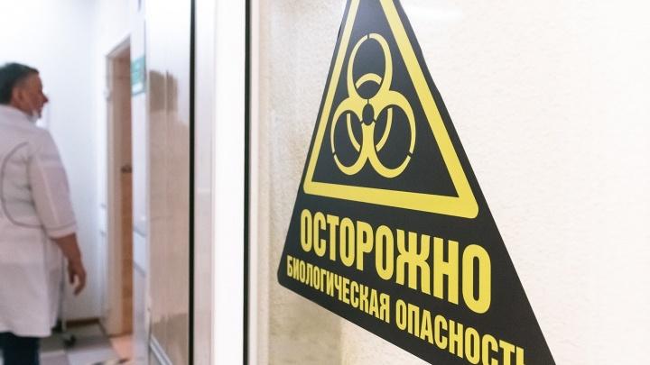 В южноуральском городе c самым большим числом случаев COVID-19 закрыли ещё одно больничное отделение
