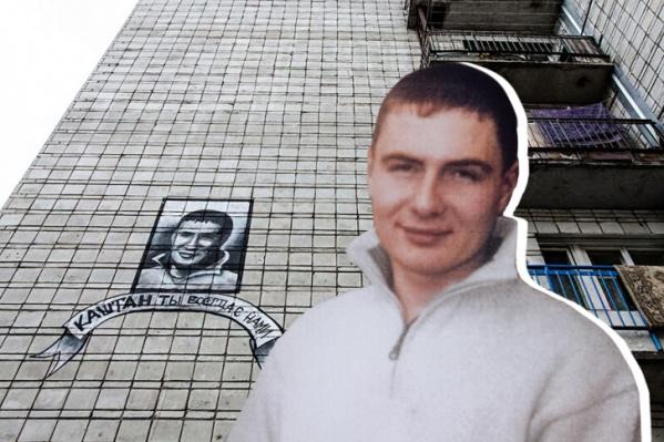 Иван Каштанов погиб в ДТП на Винаповском мосту в 2008 году