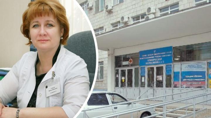«Она держалась, но болезнь оказалась сильнее»: в Волгограде главного врача поликлиники № 3 признали жертвой COVID-19