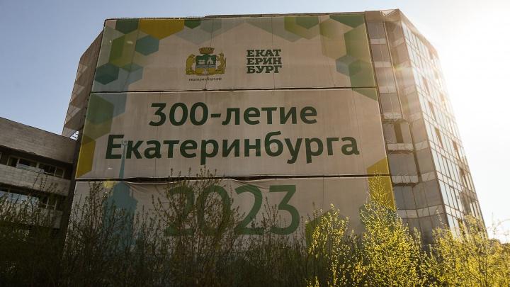 УГМК могут оштрафовать из-за сноса недостроя на Октябрьской площади