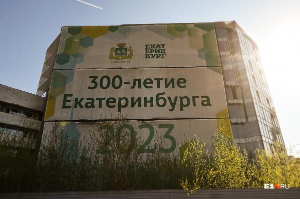 Олег Хабибуллин подал ходатайство о наложении на УГМК судебного штрафа из-за того, что предприятие не остановило снос