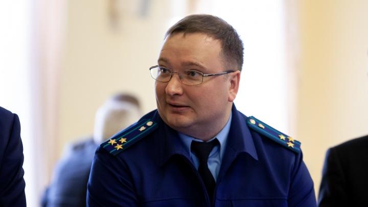 Новый прокурор Тюменской области заработал 4 миллиона. Рассказываем, чем владеет семья Московских