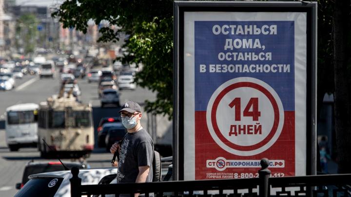 Челябинский облсуд отказался признать незаконным распоряжение о режиме повышенной готовности
