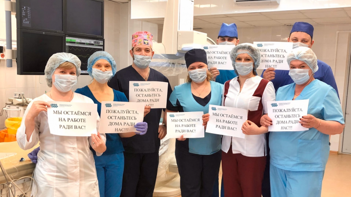 «Мы остаемся на работе ради вас!»: березниковские врачи попросили жителей не выходить из дома