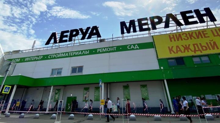 В Роспотребнадзоре прокомментировали открытие «Леруа Мерлен» в Омске