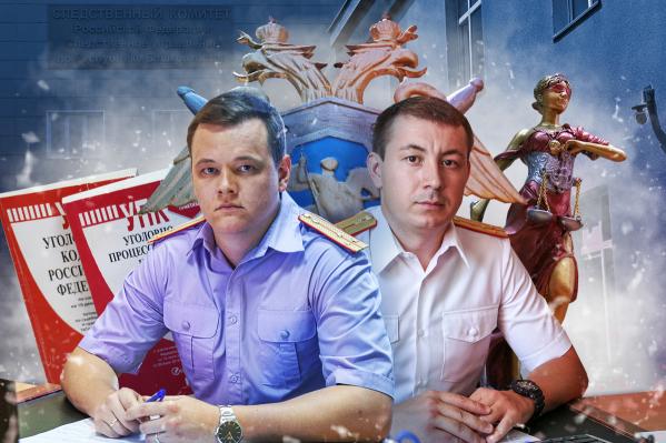 Антон Свистун и Ренат Юсупов работают в отделе по особо важным делам