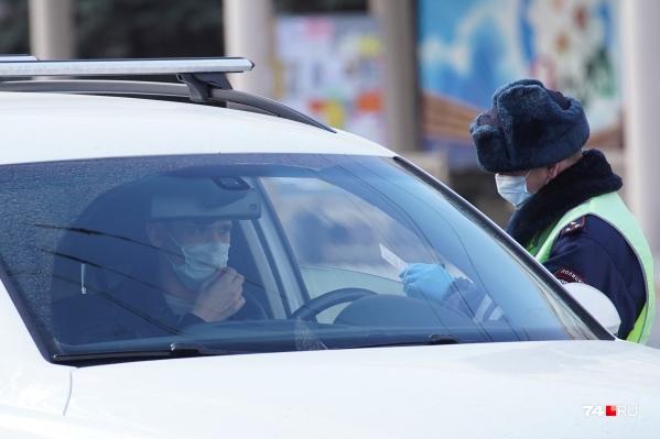 Машин на челябинских дорогах стало значительно меньше, а полицейские проверки — более дотошными