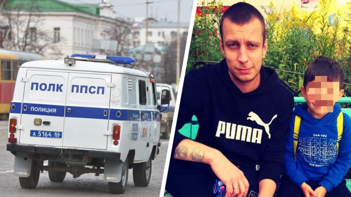 Екатеринбуржец заказал роллы, а получил штурм квартиры с полицией и обвинение в сбыте наркотиков