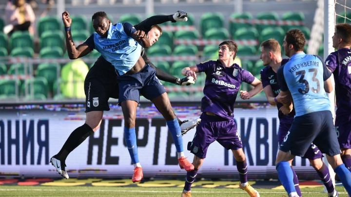 Волгоградский «Ротор» оштрафовали за хамство игроков
