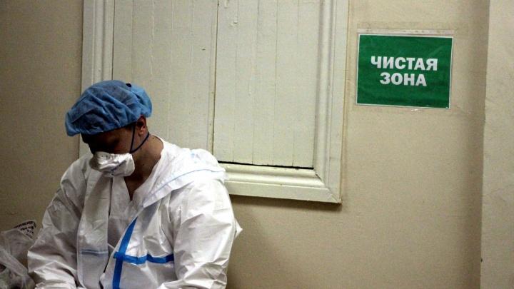 В Омской области число умерших от коронавируса превысило 500 человек