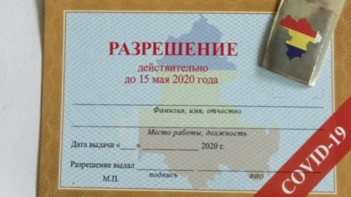 Ростовчанин получил срок за подделку «ковидных» спецпропусков