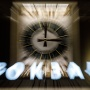 В Волгограде 7 июля объявят итоги опроса об исчислении времени