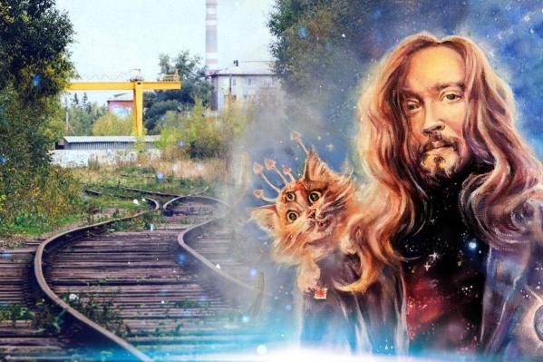 Егор Летов много путешествовал по России, бывал в США и Норвегии. Но его жизнь началась и закончилась именно в Омске