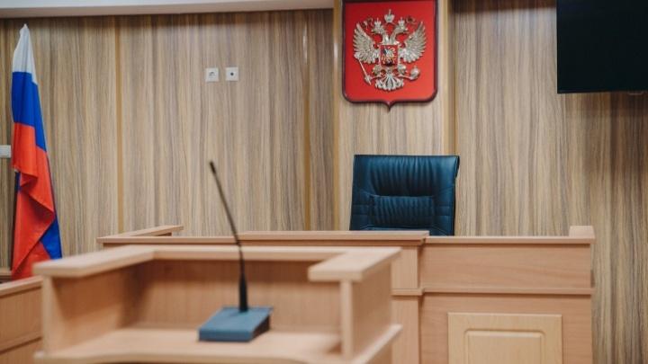 Жителя Тюменской области осудили за жестокое убийство собаки