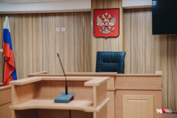 Тюменца осудили за видеоролик во «ВКонтакте»