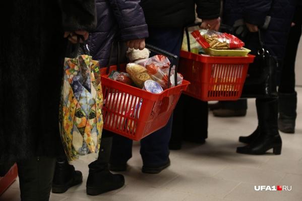 Чтобы поход в магазин не обошелся слишком дорого, следите за изменениями цен