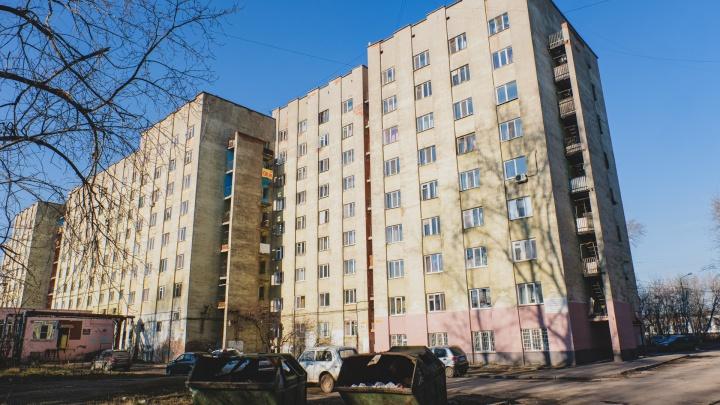 В Перми жители девятиэтажки уже год остаются без горячей воды