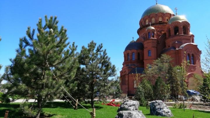 Сквер Шварценеггера и Бочарова: волгоградцы предложили названия парку за Александро-Невским собором
